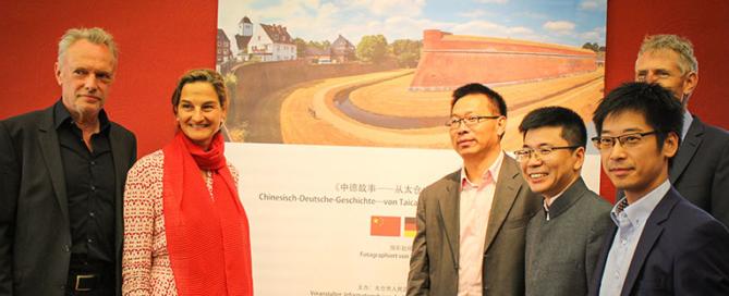Besuch der chinesischen Delegation in Jülich mitPeill